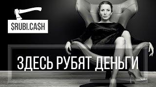 BigWin.One. Вложил 400 рублей в экономическую игру. Заработок на играх