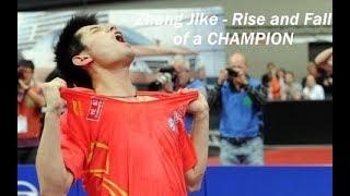 Zhang Jike - Rise and Fall of a Champion