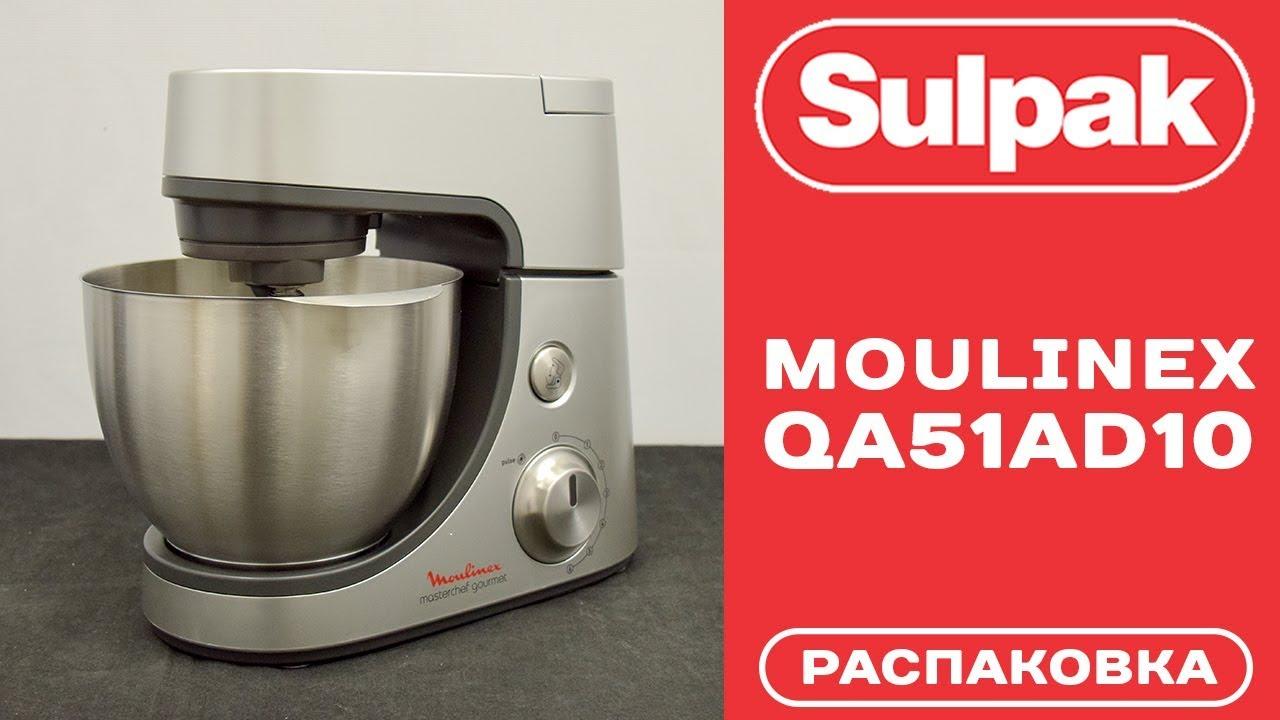 комбайн moulinex qa519d32 masterchef gourmet