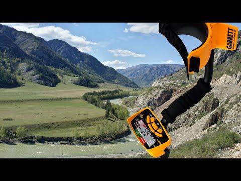 Коп на реке Чуя в Горном Алтае Поисковый магнит в деле