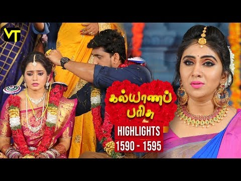 Kalyanaparisu Tamil Serial Episode 1590 to 1595 Weekly Highlights on Vision Time. Let's know the new twist in the life of  Kalyana Parisu ft. Arnav, srithika, Sathya Priya, Vanitha Krishna Chandiran, Androos Jesudas, Metti Oli Shanthi, Issac varkees, Mona Bethra, Karthick Harshitha, Birla Bose, Kavya Varshini in lead roles. Direction by AP Rajenthiran  Stay tuned for more at: http://bit.ly/SubscribeVT  You can also find our shows at: http://bit.ly/YuppTVVisionTime  Like Us on:  https://www.facebook.com/visiontimeindia