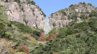 宮崎県 行縢の滝 その1
