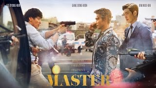 Master Official Trailer (In Cinemas 12 January 2017)