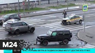 Фото ДТП с участием Gelandewagen и такси произошло в центре Москвы - Москва 24