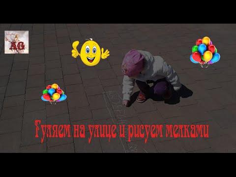 Мой ДЕНЬ РОЖДЕНИЯ! 12 ЛЕТ! 2 часть! ИГРЫ и ПОЗДРАВЛЕНИЯ! - YouTube
