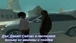 Gta Samp | Фильм Поворот Не Туда 2 |