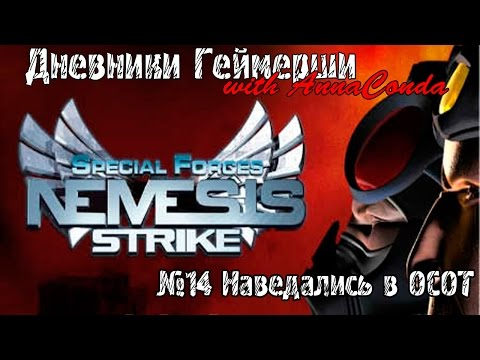 lets play special forces nemesis strike