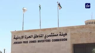 الشارع الأردني وجد بارقة أمل لالتفات الحكومة للأعباء التي يواجهونها بتخفيض - (11-11-2019)