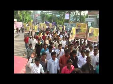 Danobir Ragib Ali's Welcome Sylhet  Part01