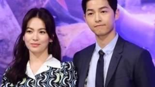 Сон Чжун Ки и Сон Хе Гё встречаются?
