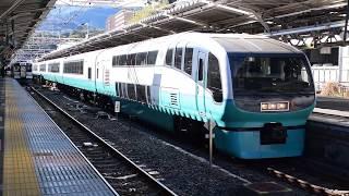 251系特急「スーパービュー踊り子」(熱海駅)