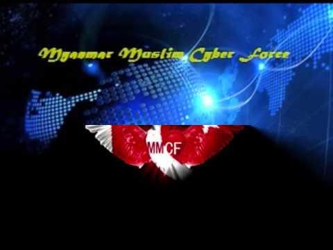 Gretting From Myanmar Muslim Cyber Force