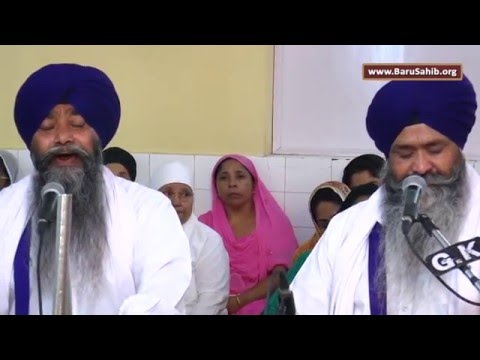 50th Annual Samagam of Sant Shahbegh Singh Ji - Kirtan by Bhai Rai Singh Ji (Day 1 - Part 1)