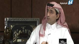 بروفايل - وليد بن إبراهيم السبيعي