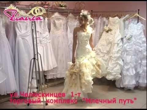 свадебный салон луганск украина sent light