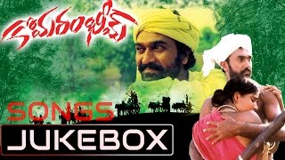 Komaram Bheem Movie Songs Jukebox || Bhoopal Reddy, Mounika