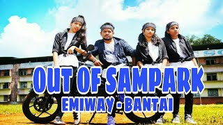 OUT OF SAMPARK/EMIWAY - BANTAI / DANCE COVER/ CHOREOGRAPHY DEEPAK WADHE