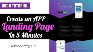 Create App Landing Page in 5 Minutes - Tutorial in Urdu/Hindi
