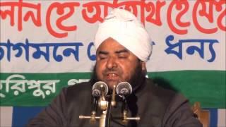 Bangla Islamic Waz- Horipur, Sylhet