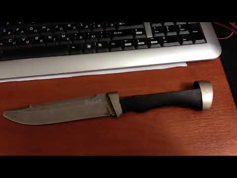 Нож Вепрь.Ужасное качество ножа за 13000руб от ИП Назарова В.В. г. Ворсма