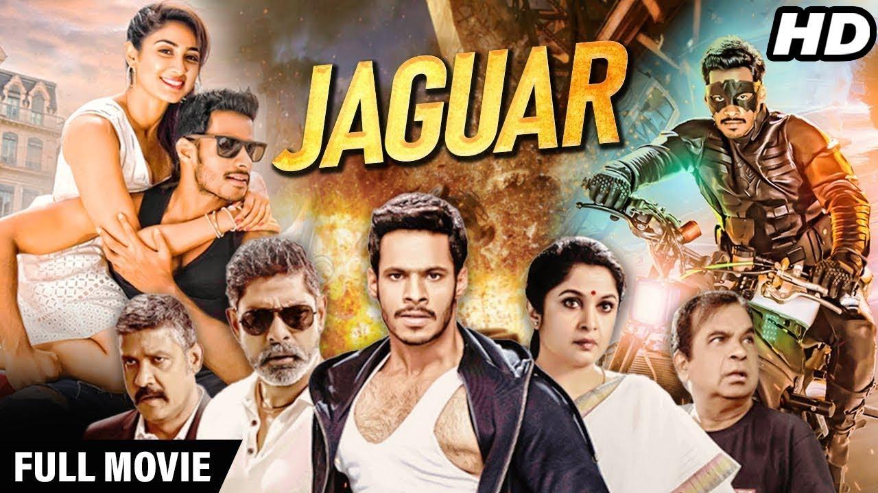 Jaguar Full Movie   Jagapati Babu, Nikhil Gowda, Deepti Sati, Ramya Krishnan   Hindi Dubbed Movie
