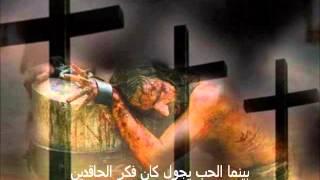 قصة الحب العجيب ترنيم زياد شحادة