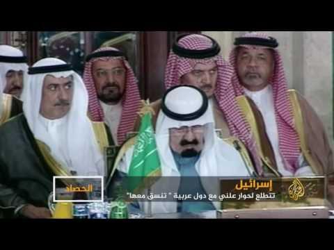 إسرائيل تتطلع لحوار علني مع دول عربية  - نشر قبل 55 دقيقة