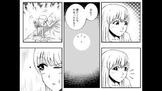 2ちゃんねるの怖いコピペを漫画化してみた Part 1 【マンガ動画】 | Scary Manga Anime thumbnail