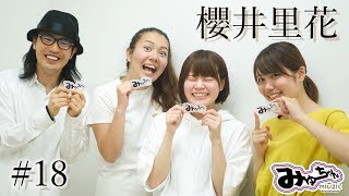 チャンネル登録→https://goo.gl/acuJGu miuzic Entertainment がお送り...