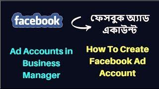 Wie Erstellen Facebook Ad-Konto | Ad-Konten in der Business Manager | Facebook Marketing