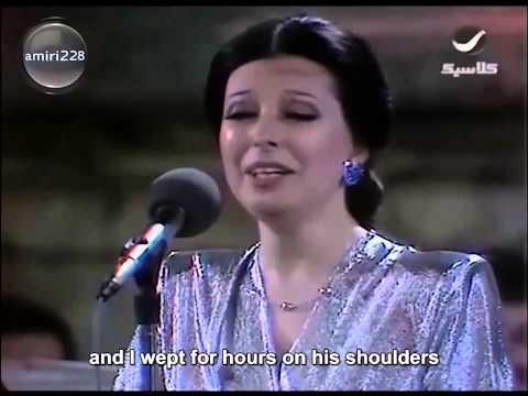 نجاة الصغيرة - أيظن - Najat Al Saghira - Ayazono (english subtitles) HD