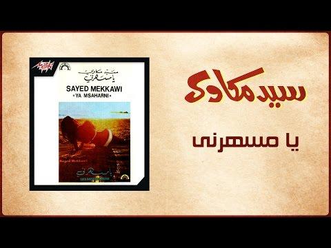 Ya Mesaharny Live - Sayed Mekawy يا مسهرني - سيد مكاوي