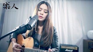 Kirki 紀儀羚 - Yes I do|樂人Session