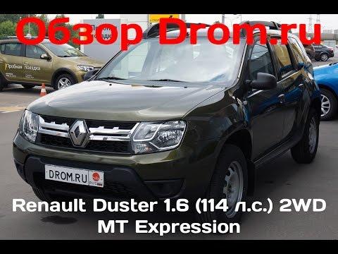 Renault Duster Oroch 2015 2016 фото, цена