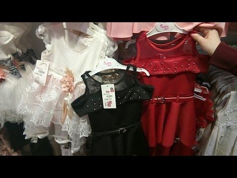 323ec08cf ملابس لاعراس للاطفال - YouTube