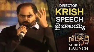 Director Krish Outstanding Speech @ Gautamiputra Satakarni Audio Launch | Lahari Music | T-Series