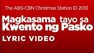 Repeat youtube video ABS-CBN Christmas Station ID 2013