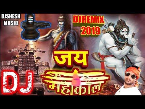 Jai Mahakal Dj Song 2019 🔊|| DJ महाकाल Competition Vibration Dj Dialogue Mix 🔥🎧|| Mahakal Jaikara
