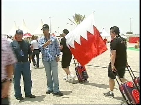 Bahrain: Land of Peace