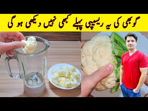 10 Minutes Recipe By ijaz Ansari | Quick And Easy Breakfast Recipe | Better Than Paratha |