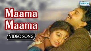 Maama Maama - Belli Kalungura - Kannada Song