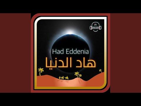 Had Eddenia