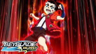 Beyblade Burst Evolution Episode 1 English Dub [Preview