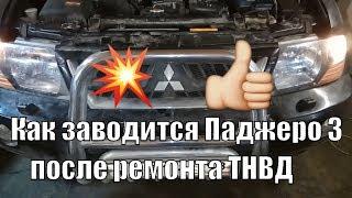 ТНВД для Натальи Санкт Петербург(, 2018-02-15T21:11:31.000Z)