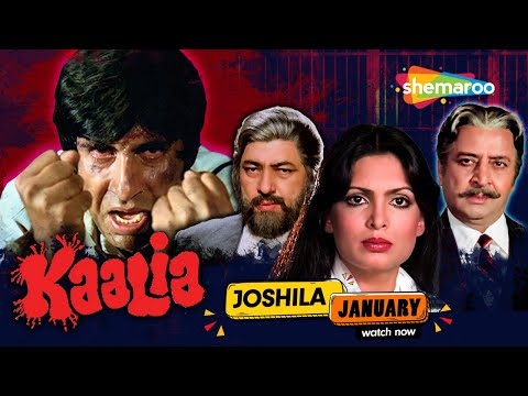 kaalia-[1981]-amitabh-bachchan-|-asha-parekh-|-parveen-babi-|-blockbuster-hindi-movie