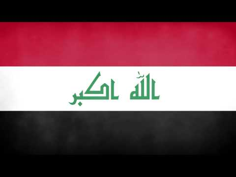 Iraq National Anthem (Instrumental)