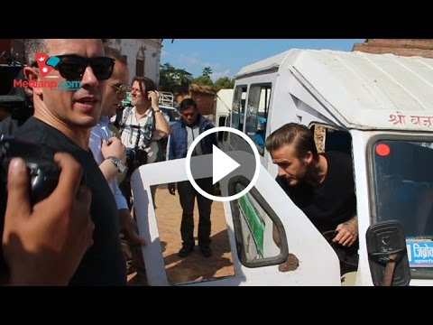 David Beckham Rides A Local Tempo In Bhaktapur Nepal | Daily Exclusive News ( Media Np TV)