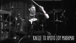 Μαθήματα Drums // Θωμάς Ανδρέου