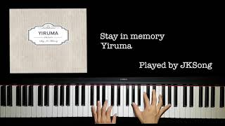 Stay In Memory - 이루마 (Yiruma)