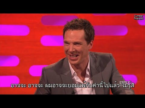 Photo of เบเนดิกต์ คัมเบอร์แบตช์ ภาพยนตร์และรายการโทรทัศน์ – [ThaiSub ] พูดคำว่าเพนกวินมันยากตรงไหน –  The Graham Norton Show – Benedict Cumberbatch